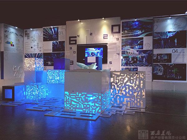 """【西美微画廊】""""向上·向前""""2015届西安美院设计系艺术与科技(展示"""